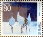 Stamps Japan -  Scott#Z791 intercambio, 1,00 usd 80 y. 2007