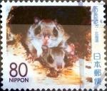 sellos de Asia - Japón -  Scott#Z793 intercambio, 1,00 usd 80 y. 2007