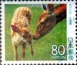 sellos de Asia - Japón -  Scott#Z794 intercambio, 1,00 usd 80 y. 2007