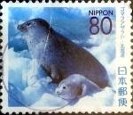 sellos de Asia - Japón -  Scott#Z795 intercambio, 1,00 usd 80 y. 2007