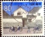 sellos de Asia - Japón -  Scott#Z366 intercambio, 0,75 usd 80 y. 1999