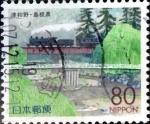 Stamps Japan -  Scott#Z367 intercambio, 0,75 usd 80 y. 1999