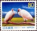 sellos de Asia - Japón -  Scott#Z334 intercambio, 0,75 usd 80 y. 1999
