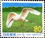 sellos de Asia - Japón -  Scott#Z335 intercambio, 0,75 usd 80 y. 1999