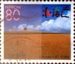 sellos de Asia - Japón -  Scott#Z314 intercambio, 0,75 usd 80 y. 1999
