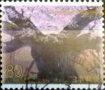 Sellos de Asia - Japón -  Scott#Z277 intercambio, 0,75 usd 80 y. 1999