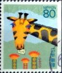 sellos de Asia - Japón -  Scott#2245 intercambio, 0,35 usd 50 y. 1994