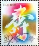 sellos de Asia - Japón -  Scott#2705 intercambio, 0,40 usd 80 y. 1999