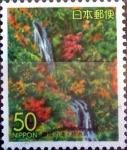 sellos de Asia - Japón -  Scott#Z176 intercambio, 0,50 usd 50 y. 1995