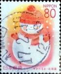 sellos de Asia - Japón -  Scott#Z269 intercambio, 0,75 usd 80 y. 1999