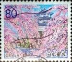 Stamps Japan -  Scott#Z397 intercambio, 0,75 usd 80 y. 2000