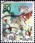 Stamps Japan -  Scott#Z765 intercambio, 1,00 usd 80 y. 2006
