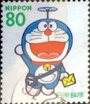 Sellos del Mundo : Asia : Japón : Scott#2567 nfb intercambio, 0,40 usd 80 y. 1997