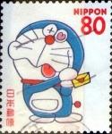 Sellos del Mundo : Asia : Japón : Scott#2568 nfb intercambio, 0,40 usd 80 y. 1997