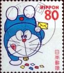 Sellos del Mundo : Asia : Japón : Scott#2566 nfb intercambio, 0,40 usd 80 y. 1997