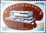 Stamps Japan -  Scott#992 intercambio, 0,20 usd 15 y. 1969