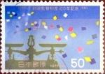 Sellos de Asia - Japón -  Scott#1388 intercambio, 0,20 usd 50 y. 1980