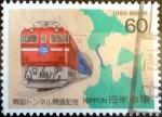 Sellos de Asia - Japón -  Scott#1766 intercambio, 0,35 usd 60 y. 1988