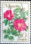 Sellos de Asia - Japón -  Scott#3036 intercambio, 0,60 usd 80 y. 2008