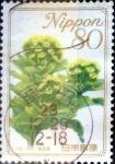 Stamps Japan -  Scott#3086 intercambio, 0,55 usd 80 y. 2008