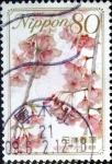 Sellos de Asia - Japón -  Scott#3088 intercambio, 0,55 usd 80 y. 2008