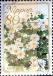 Stamps Japan -  Scott#3132 intercambio, 0,60 usd 80 y. 2009