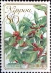 sellos de Asia - Japón -  Scott#3188 intercambio, 0,90 usd 80 y. 2009