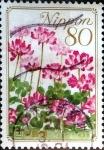 Sellos de Asia - Japón -  Scott#3200 intercambio, 0,90 usd 80 y. 2010