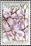 sellos de Asia - Japón -  Scott#3203 intercambio, 0,90 usd 80 y. 2010