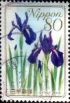 sellos de Asia - Japón -  Scott#3215 intercambio, 0,90 usd 80 y. 2010