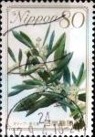 sellos de Asia - Japón -  Scott#3227 intercambio, 0,90 usd 80 y. 2010