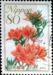 sellos de Asia - Japón -  Scott#3228 intercambio, 0,90 usd 80 y. 2010