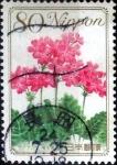 Sellos de Asia - Japón -  Scott#3312 intercambio, 0,90 usd 80 y. 2011