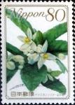 sellos de Asia - Japón -  Scott#3313 intercambio, 0,90 usd 80 y. 2011