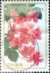 sellos de Asia - Japón -  Scott#3329 intercambio, 0,90 usd 80 y. 2011