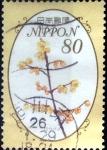 sellos de Asia - Japón -  Scott#3627 intercambio, 1,25 usd 80 y. 2013