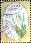 sellos de Asia - Japón -  Scott#3628 intercambio, 1,25 usd 80 y. 2013
