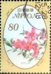 Sellos de Asia - Japón -  Scott#3629 intercambio, 1,25 usd 80 y. 2013