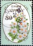 sellos de Asia - Japón -  Scott#3587 intercambio, 1,25 usd 80 y. 2013