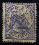 Stamps Spain -  ESPAÑA_SCOTT 203 REPUBLICA. $0,4