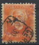 Stamps Spain -  ESPAÑA_SCOTT 523a NICOLAS SALMERON. $0,5