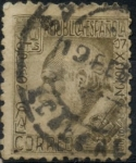 Stamps : Europe : Spain :  ESPAÑA_SCOTT 545.01 SANTIAGO RAMON Y CAJAL. $1,1
