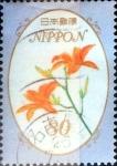 sellos de Asia - Japón -  Scott#3539 intercambio, 0,90 usd 80 y. 2013
