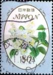 sellos de Asia - Japón -  Scott#3540 intercambio, 0,90 usd 80 y. 2013