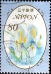 Sellos de Asia - Japón -  Scott#3542 intercambio, 0,90 usd 80 y. 2013
