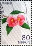 Sellos de Asia - Japón -  Scott#3501 intercambio, 0,90 usd 80 y. 2012