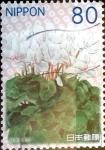 Sellos de Asia - Japón -  Scott#3504 intercambio, 0,90 usd 80 y. 2012