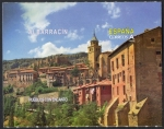 Stamps : Europe : Spain :  5041 -Pueblos con encanto. Albarracín ( Teruel ).