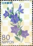 Stamps of the world : Japan :  Scott#3365 intercambio, 0,90 usd 80 y. 2011