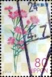 sellos de Asia - Japón -  Scott#3366 intercambio, 0,90 usd 80 y. 2011